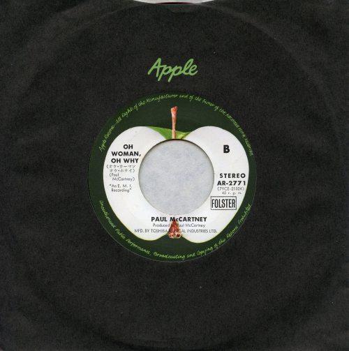 Japan record label