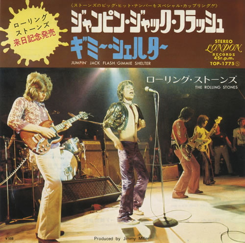 Jumpin Jack Flash 1973 Japan reissue