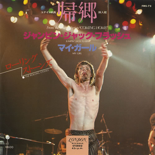Jumpin' Jack Flash 78 Japan reissue