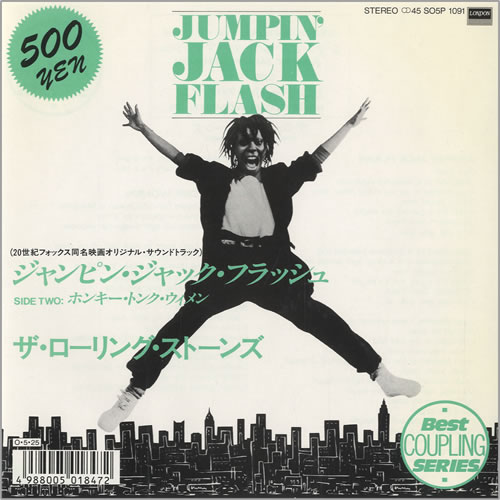 Jumpin' Jack Flash 86 Japan reissue