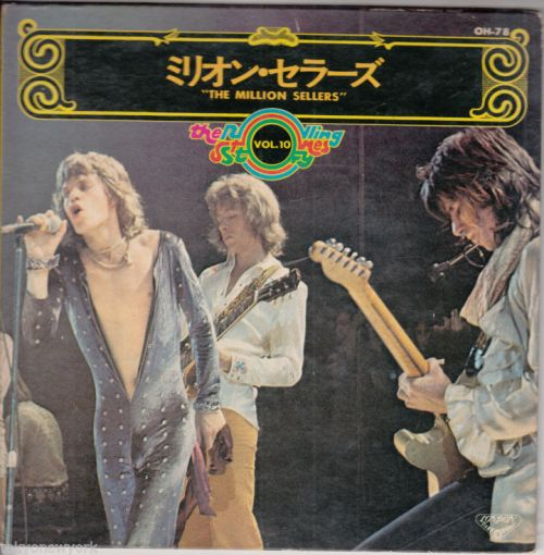 Satisfaction reissue Japan