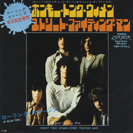 Honky Tonk Women 73 reissue Japan