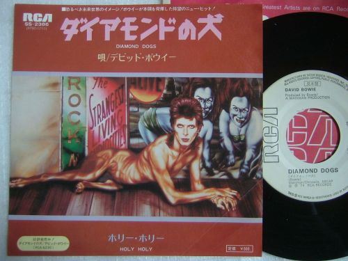 Japanese Diamond Dogs
